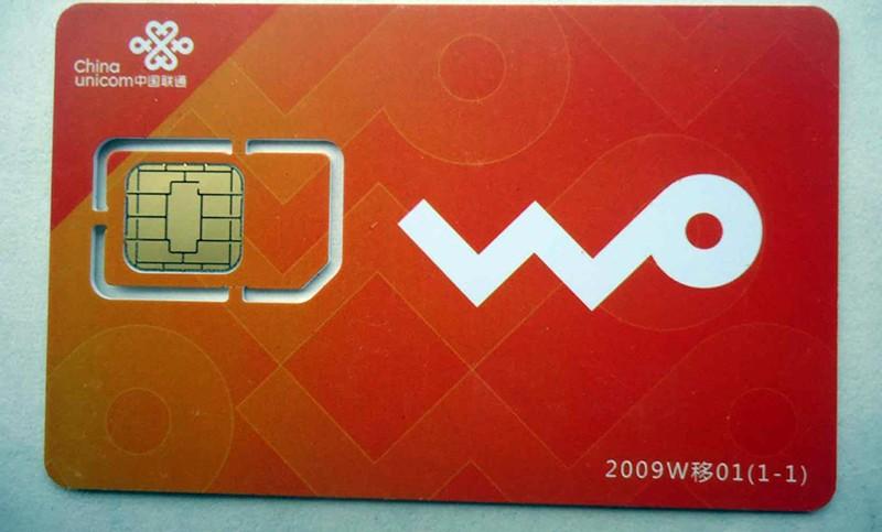 Sim-card China Unicom фото