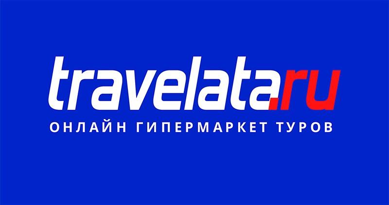 Travelata лого