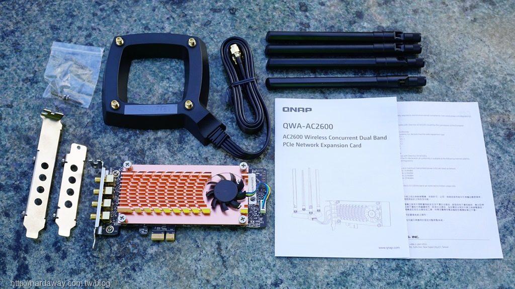 QWA-AC2600