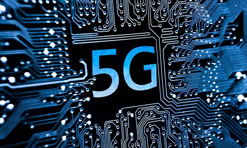 5G иллюстрация