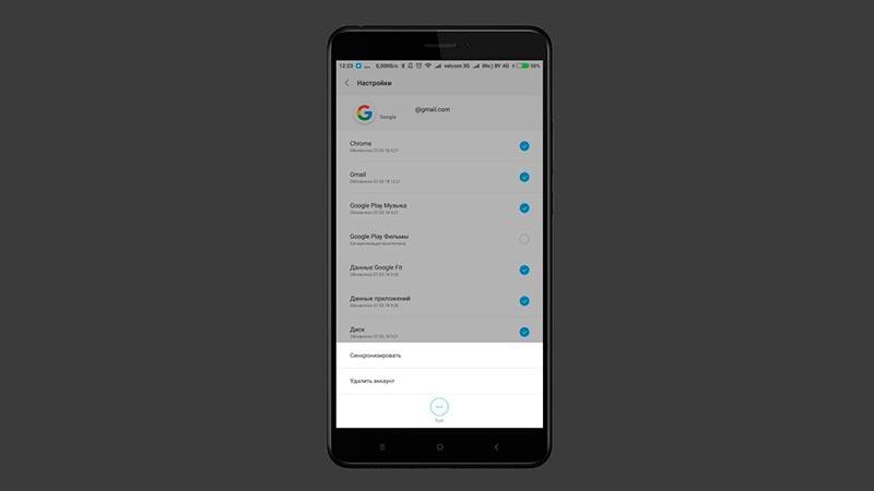 аккаунт Google на телефоне