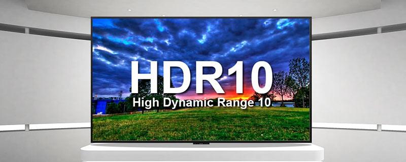функция HDR 10