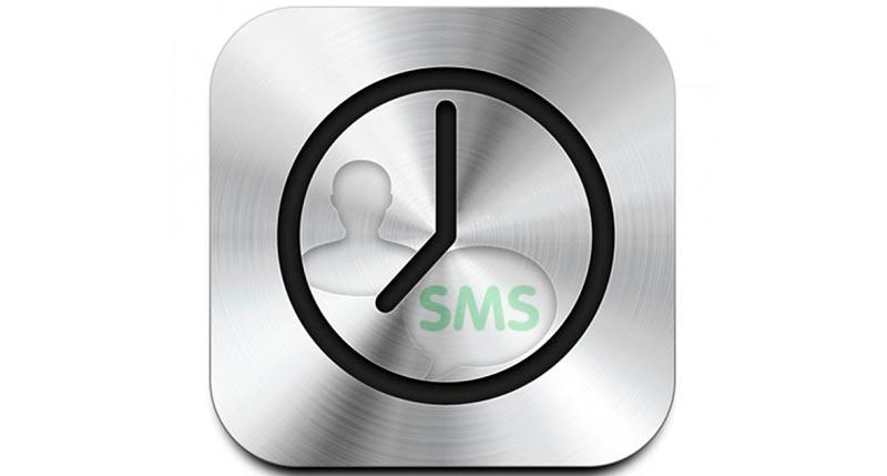 Приложение iBackup Viewer