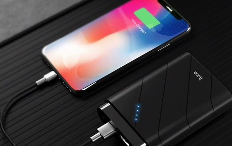 iPhone заряжается от PowerBank