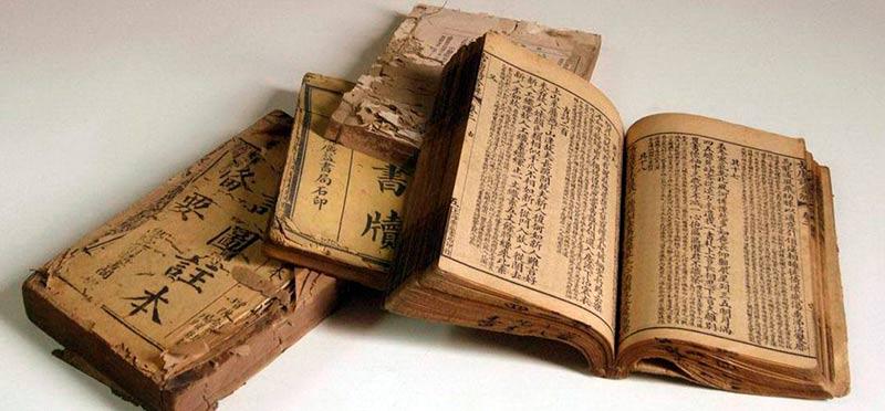 Дрении рукописи