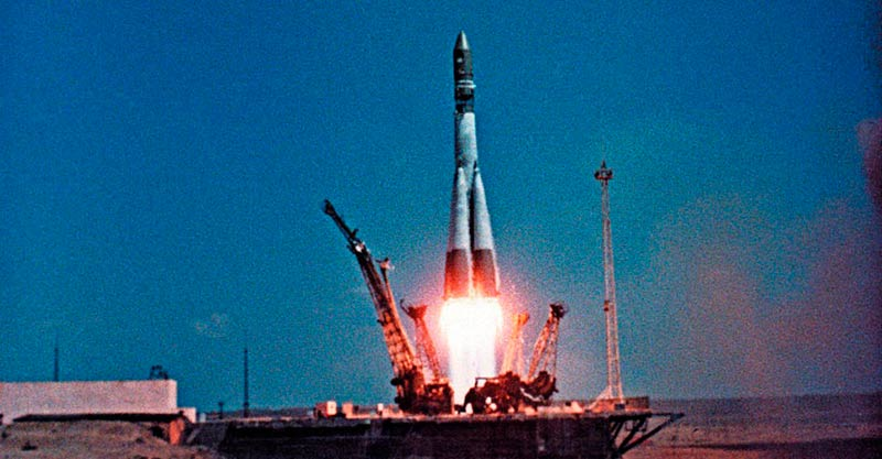 Ракета Гагарина фото