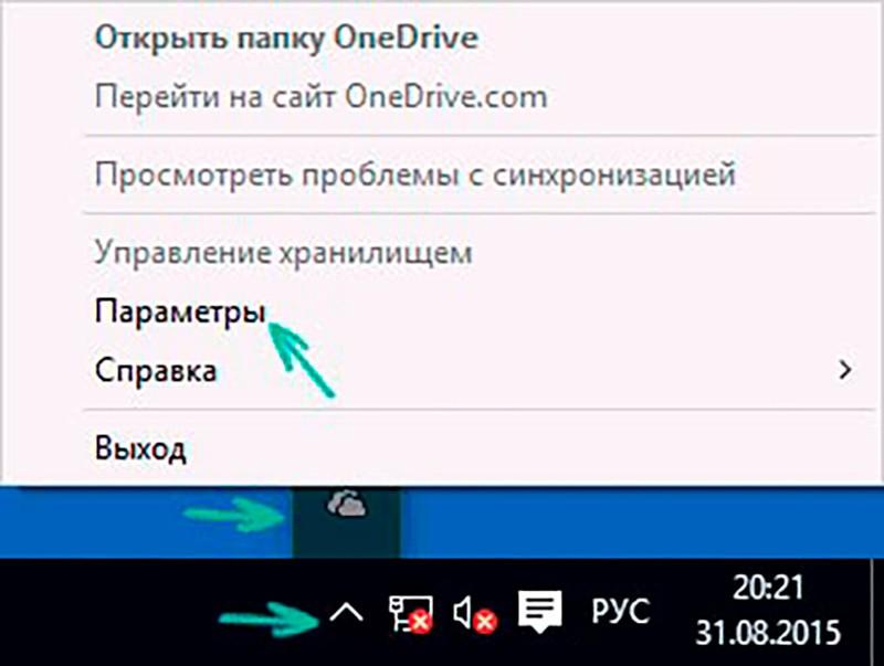 Cвойства приложения скрин