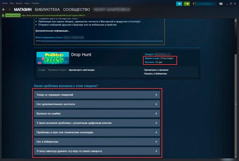 Продажа игры в Steam