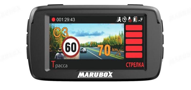 Marubox M600R фото