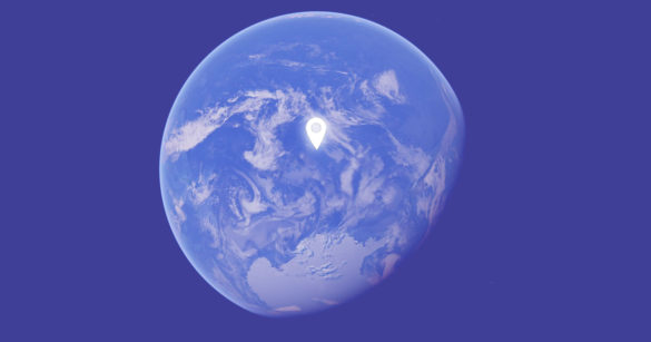 Точка на планете Земля