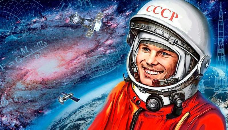 Юрий Гагарин рисунок