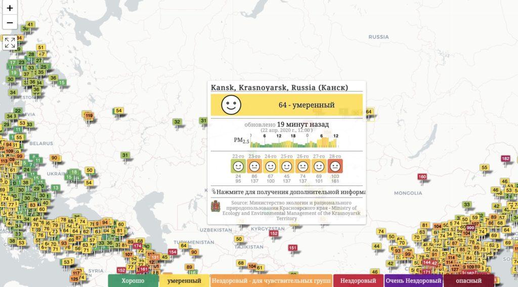 Красноярск на карте загрязнения воздуха скриншот