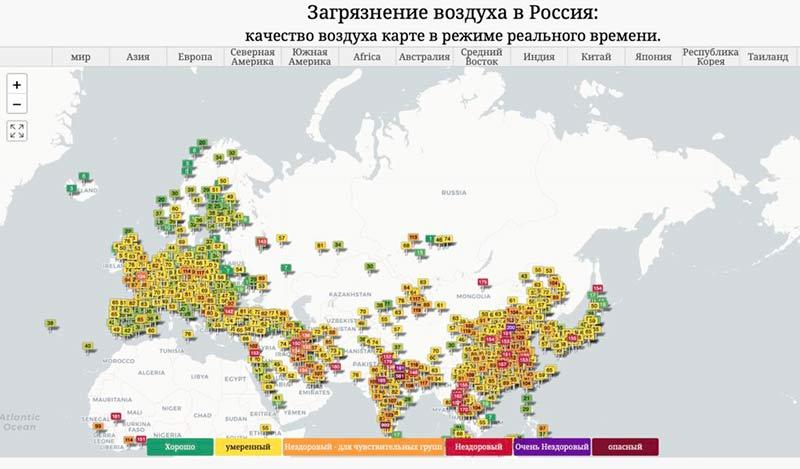 Интерактивная карта загрязнения воздуха скриншот