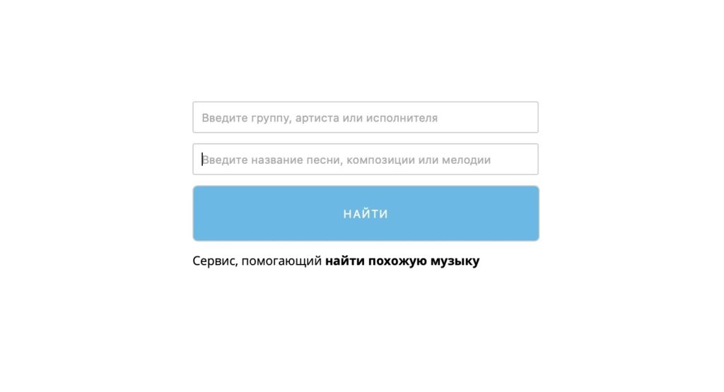 Cервис LaLaPoisk.ru скриншот